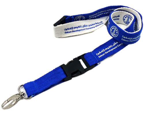 lanyards cotton with imprint